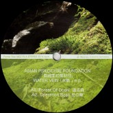 asian-psilocybe-foundation-water-vein-ep-dj-yogurt-moja-mental-groove-cover