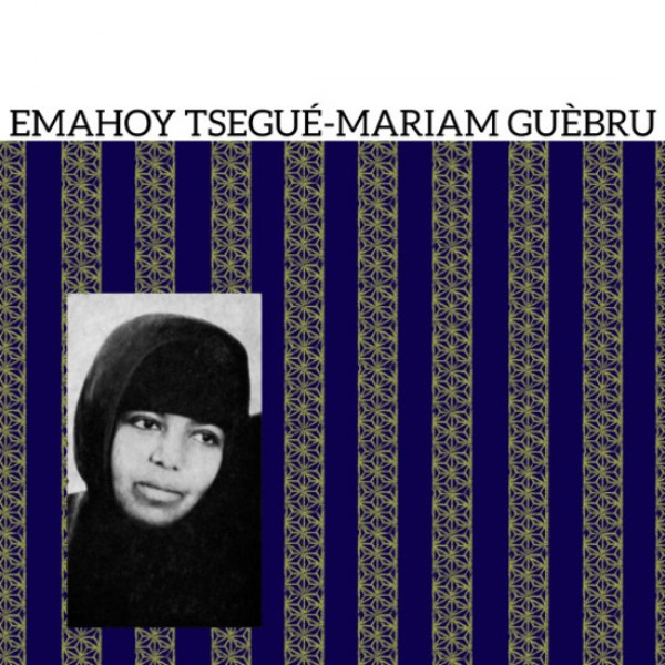 emahoy-tsegue-mariam-guebru-emahoy-tsegue-mariam-guebru-mississippi-records-cover