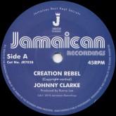 johnny-clarke-creation-rebel-jamaican-recordings-cover