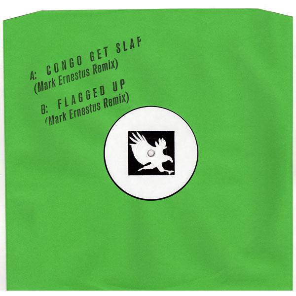 equiknoxx-mark-ernestus-remixes-congo-get-demdike-stare-cover
