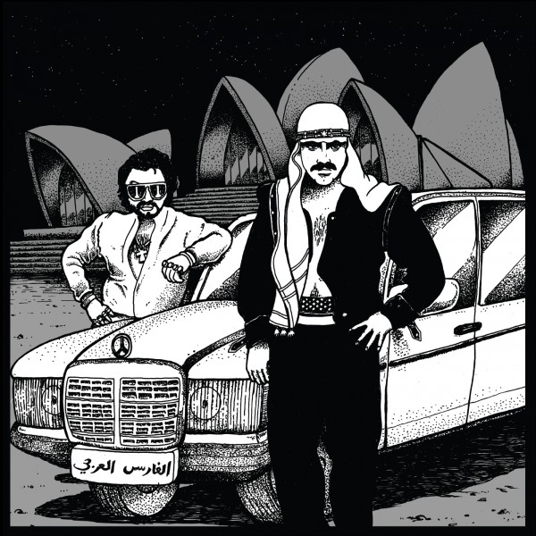 shahara-ja-im-an-arabian-knight-egyptian-left-ear-records-cover