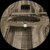kamikaze-space-programme-ballard-ep-high-rise-mote-evolver-cover