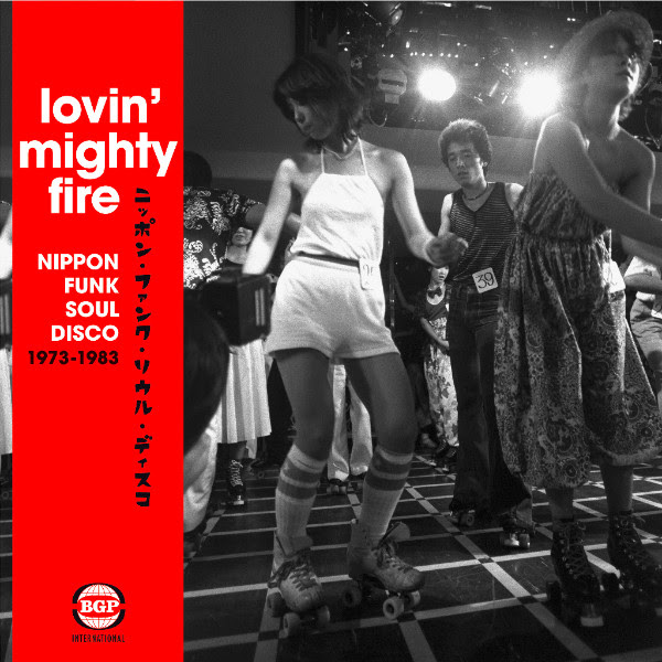 various-artists-lovin-mighty-fire-nippon-funk-bgp-international-cover