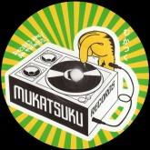letta-mbulu-dick-khoza-afro-funk-gems-volume-seven-mukatsuku-cover