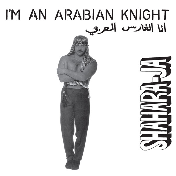 shahara-ja-im-an-arabian-knight-left-ear-records-cover